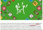 سایت بازیهای کشورهای اسلامی اشتباه خود را اصلاح کرد
