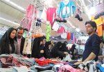 برپایی فروشگاه خیریه با کالاهای داخلی در پارک طوبی تبریز