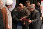«نشان ویژه مدیریت جهادی» به دکتر نجفی اهداء شد