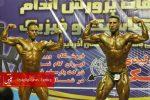 تصاویر/ مسابقات پرورش اندام بادیکلاسیک و فیزیک استان آذربایجان شرقی در تبریز