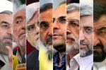 آخرین وضعیت آرایش انتخاباتی ریاست جمهوری ۹۶/ احتمال ثبتنام چند کاندیدا از هر دو جناح قوت گرفت