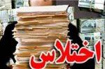 ۹۹۰ میلیارد ریال جرائم اقتصادی در آذربایجانشرقی