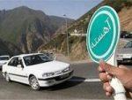 ۳۷ دستگاه نظارت تصویری در محورهای ارتباطی استان زنجان فعال است
