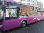 خدمات رسانی اتوبوسهای جدید در سامانه تندرو آغاز شد