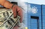 عملیاتی شدن پیمان های پولی دلار را به حاشیه می فرستد/بانک مرکزی اقدام کند