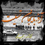 سیل در آذربایجان شرقی، دستاویز تبلیغات انتخاباتی