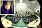 باید به حال نمایندگان آذربایجان شرقی گریست!!