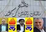 باج دهی/ علت سکوت اداره کل بازرسی استان در مقابل تخلفات میلیاردی شرکت گاز آذربایجان شرقی مشخص شد
