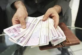 تناسب بی عدالتی در افزایش مقرری حقوق بگیران !