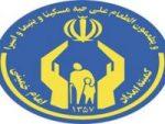 کمیته امداد زنجان ۱۰۰واحدمسکونی برای زلزله زدگان کرمانشاه می سازد