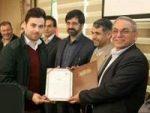 کسب عنوان فناور برتر استان توسط فناور مرکز رشد اردبیل