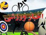 رقابت های بدمینتون منطقه ۴ دانشگاه های کشور در قزوین آغاز شد