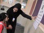 ارزیابی سلامت ۶۲ هزار نوآموز دبستانی در آذربایجان غربی