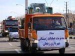 تمهیدات شهرداری زنجان در فصل زمستان