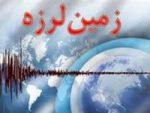 زلزله ۶ ریشتری مرز ایران و عراق در استان کرمانشاه، آذربایجان غربی را هم لرزاند