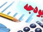بودجه سال ۹۷ متناسب با نتایج اجرای برنامه ها اختصاص می یابد