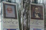 تاملی بر نصب تصاویر مشاهیر آذربایجان در خیابانهای تبریز!